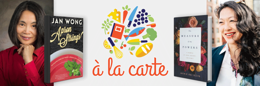a la carte logo with pictures of two authors