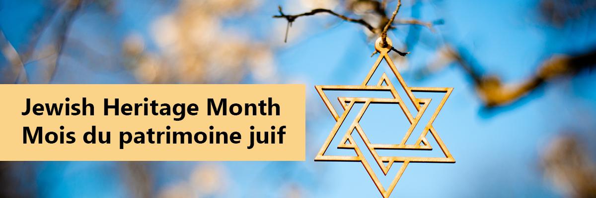 Jewish Heritage month / Mois du patrimoine juif on a blue sky background