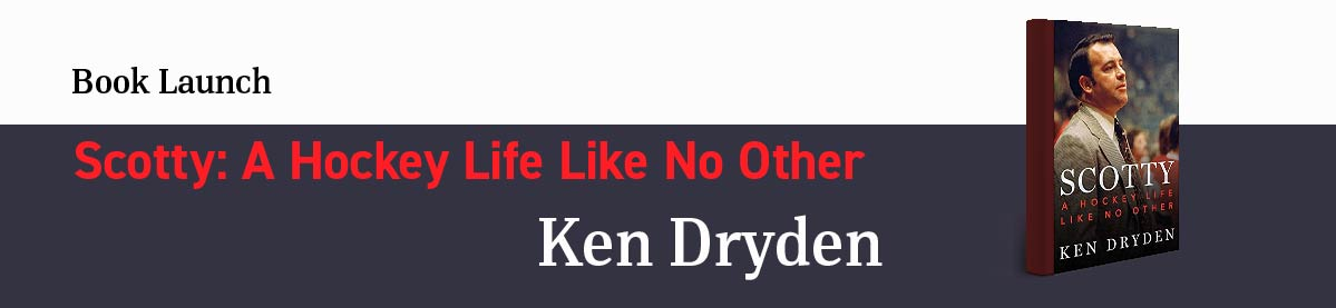 Ken Dryden banner