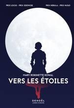 Jacket cover: Vers les étoiles : roman