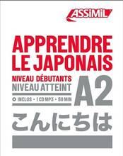 Jacket cover: Apprendre le japonais : Niveau débutants : A2